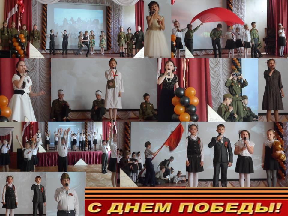концерт 2